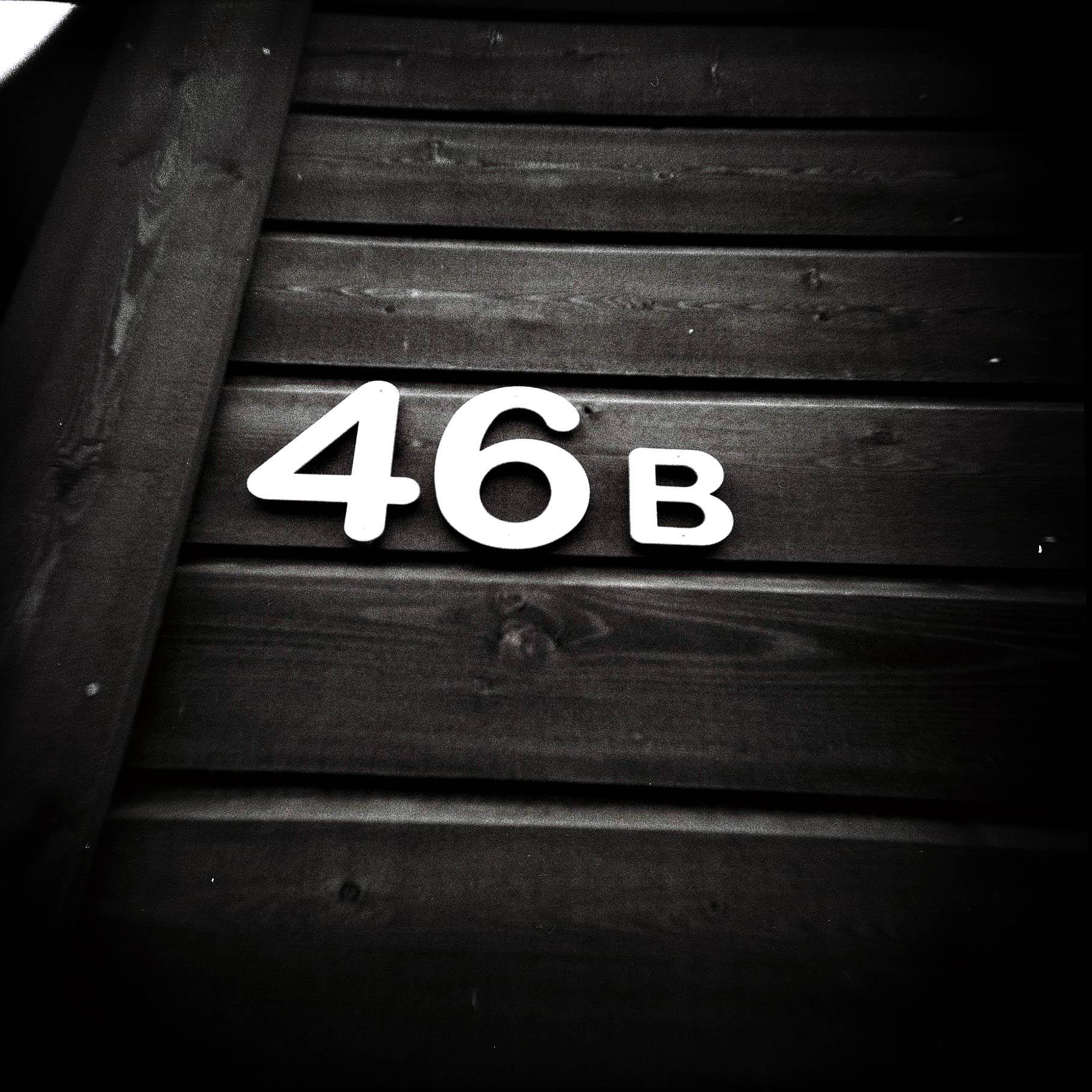 Og her bor jeg, i et brunt hus, i 46B.