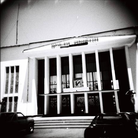 Dette er rådhuset i Stavangers vennskapsby, Antsirabe.